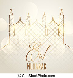 Elegant Eid Mubarak background with decorative pattern
