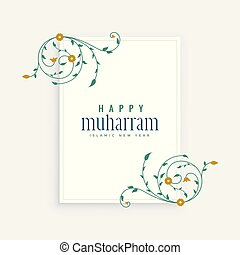 elegant happy muharram background with islamic floral design