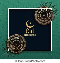 elegant islamic eid mubarak decorative background
