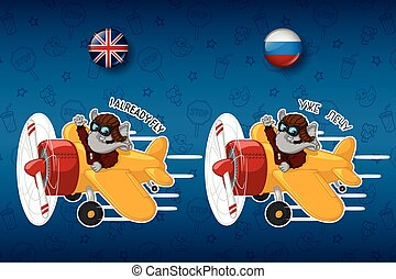 Elephant is flying on an airplane. Big set of stickers in English and Russian languages. Vector, cartoon