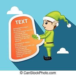 Elf Presenting Message List