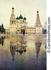 Elias Church in Yaroslavl