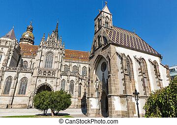 elizabeth., st. ミハエル, スロバキア, kosice, 大聖堂, チャペル