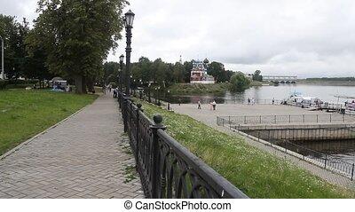 embankment in Russia