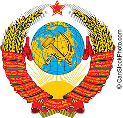 emblem of the USSR, the planet with a hammer and sickle, and...