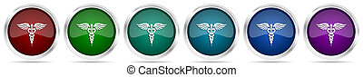 Emergency icons, set of silver metallic glossy web buttons in 6 color options isolated on white background