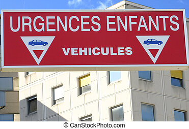 Emergency sign - Hospital emergency sign