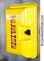 Emergency telephone box