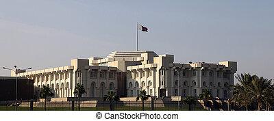 Emiri Diwan palace Doha Qatar - The Emiri Diwan palace, the ...