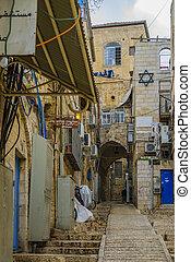 Empty Street, Old Jerusalem City
