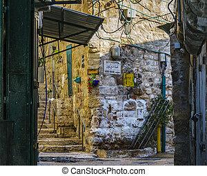Empty Street, Old Jerusalem