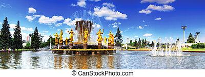 enea., peoples., mosca, amicizia, fontana