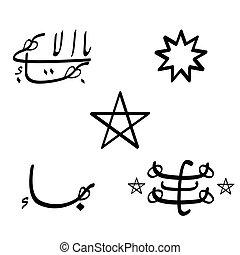 ensemble, monochrome, foi, symboles, icône, vecteur, bahai
