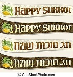 ensemble, sukkot, juif, vecteur, vacances, rubans