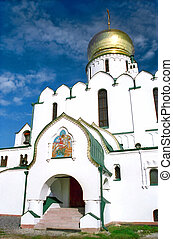 Enter to Russian Cathedral