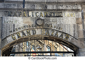 Entrance Gate Grand Bazaar Istanbul - the entrance gate of...