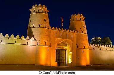 Entrance of Al Jahili Fort in Al Ain, UAE