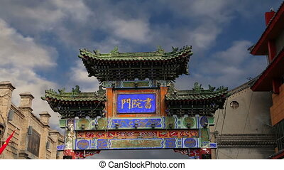entrance to a Buddhist temple-Xian - entrance to a Buddhist...