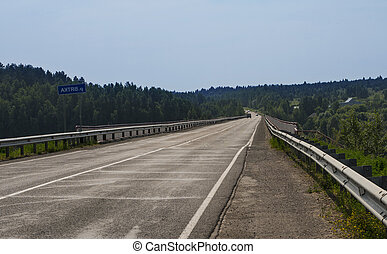 Entrance to the bridge over the river Vyatka