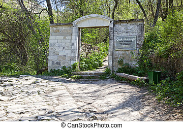 Muslim cemetery - Entrance to the Muslim cemetery in the...