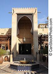 Madinat Jumeirah Resort - Entrance toMadinat Jumeirah Resort...