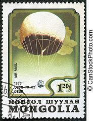 environ, 1982, série, timbre, balloon, -, mongolie, 1982:, ...