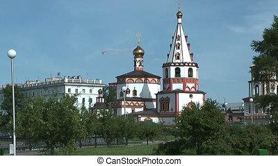 Epiphany Cathedral , Irkutsk, Siberia
