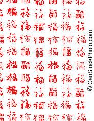 escritura chino, diseño