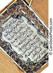 escritura islâmica