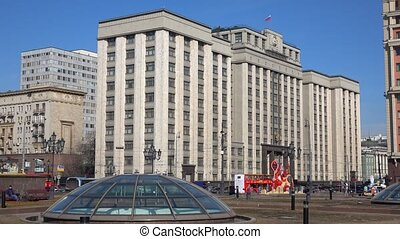 Establishing sunny shot of Russian legislative body State...