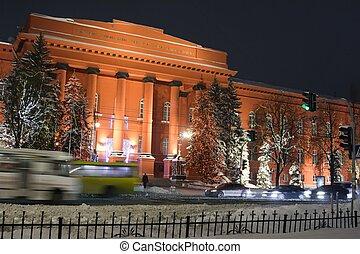 estado, kiev, universidad