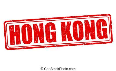 estampilla, hong kong