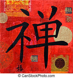 estilo, chinês, artwork