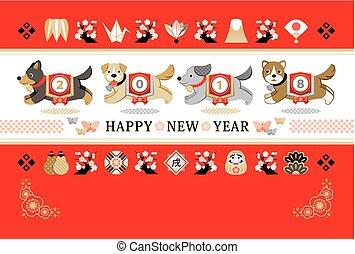 estilo, japonés, perro, corriente, 2018, año, año nuevo, tarjeta, feliz