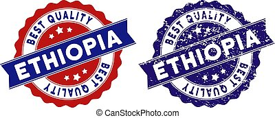 Ethiopia Best Quality Stamp with Dust Style