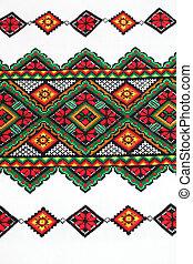 Ethnic Ukrainian Embroidery