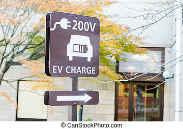 (ev, 電気である, station), 駅, 車, 充満