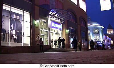 evening street crowd