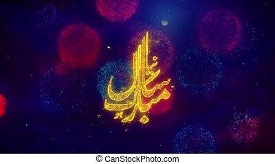 explosion, texte, particles., souhait, ftirework, année, nouveau, coloré, islamique