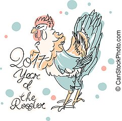 drawing of rooster