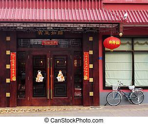 Chinese restaurant - Exterior of Chinese restaurant with a...