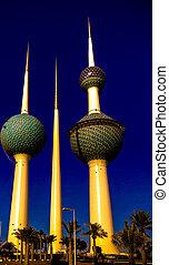 Exterior view to fresh water reservoir aka Kuwait Towers, Kuwait