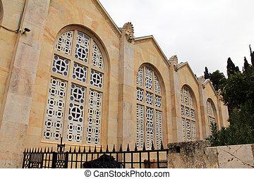 Facade of Church of All Nations . Jerusalem. Israel