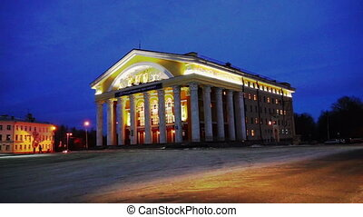 Facade of Russian Dramatic Theater with columns