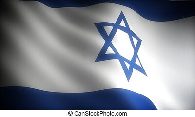 fahne, (seamless), israel