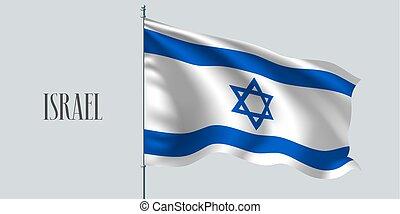 falować, izrael, wektor, bandera, ilustracja