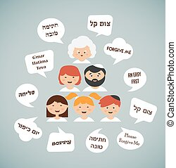 family members saying traditional greeting for yom kippur in hebrew. Jewish holiday.