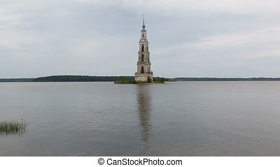 Famous Flooded Belfry on the Volga river in Kalyazin, Russia