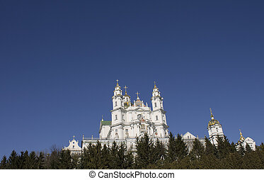 Famous Orthodox Church in Europe