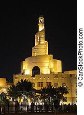 Fanar - Islamic Cultural Center in Qatar, Doha